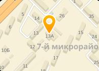 Алма-Ата (оценочная компания), ТОО