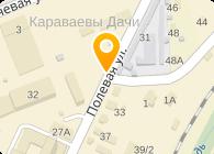 Александров и партнеры, Международная юридическая компания
