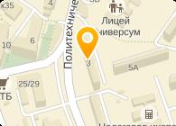 Юридическая компания Темис, ООО