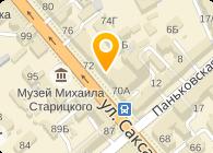 Юридический Киев, ООО