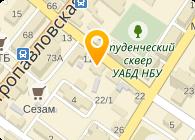 Юридическая компания Юниверсус – Лекс, ООО