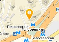 Тренингово-консалтинговая компания Азимут, ООО