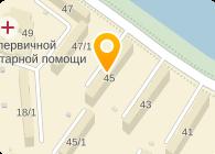 АФ Энтузиаст-Аудит, ООО