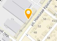 Комора-С, ООО
