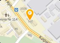 АЦСК Украинский сертификационный центр, Компания