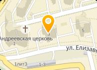 Декра эксперт Украина, ООО