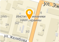 Фронтменеджер, ООО