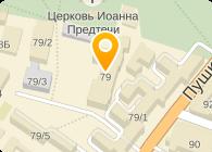 АПиР, ООО