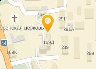 Байкал, ООО