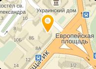 ЮК Бюрократ, ООО