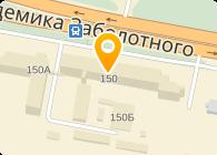 Праволад, АО Киевская коллегия адвокатов