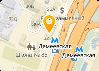 Независимая Киевская адвокатская группа, Объединение