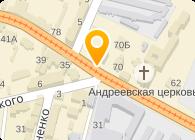 Львів Будівельний,ЧП
