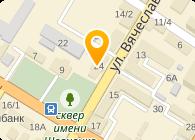 Кировоградский облпотребсоюз, Организация