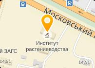 Институт растениеводства им.В.Я.Юрьева, ГП