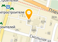 Профессионал, информ.-техн. Центр, ООО