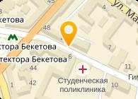 Фосс-Он-Лайн, ООО