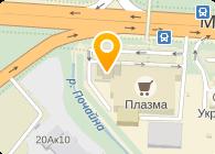 Смайл Украина, ООО