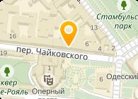 Юридическая компания Хильман и Партнеры, ООО