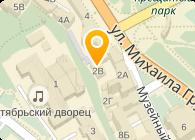 Ассоциация предпринимателей г. Киев, ГО
