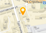 Рубен Хаир Украина, ООО