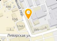 ДиксонТранс, ЧП (DiksonTrans)