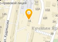Фумелев И.А., ЧП
