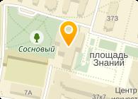 Корпорация Научный парк Киевская политехника, ООО