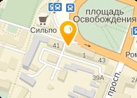 Укррудпром, Ассоциация