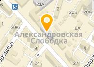 Ассоциация судостроителей Украины Укрсудпром