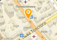 Ассоциация международных экспедиторов Украины