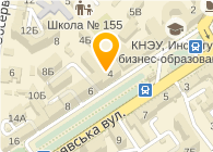 Паше Украина, Компания