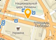 Борисфен Интел, ООО