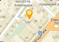 RegioNews - Информационное агентство, Компания