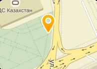 Astana Garant Consulting (Астана Гарант Консалтинг), ТОО