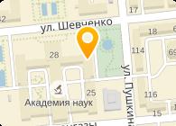 Институт Математики, Информатики и Механики, РГП