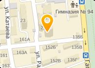 КАЗНИИССА, научно-исследовательская компания, РГП