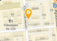 Казахская Академия Питания, ТОО
