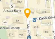 Институт Географии, ТОО