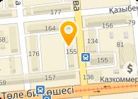 Группа юристов Kazzan (Каззан), ТОО