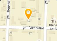 Харламов, ТОО