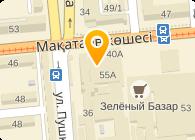 Kairos (Кайрос), ИП служба частных объявлении
