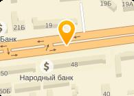 Каспий Пропертиз (Caspiy Properties),ТОО
