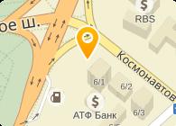 Союз предпринимателей Казахстана ОЮЛ, Компания