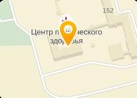 Ассоциация психиатрическая Белорусская ОО