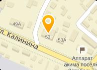 Амержанова Асель Болатовна, ИП