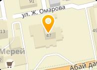 Arcon-HC (Аркон-Эйч Си), ТОО Центр бизнес-решений Elim