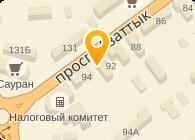 Каспийский коммерческий центр, ТОО