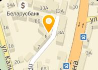Витебский областной центр маркетинга, ККУП
