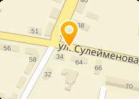 Консалтинговая компания ПРЭКО Кызылорда, ТОО
